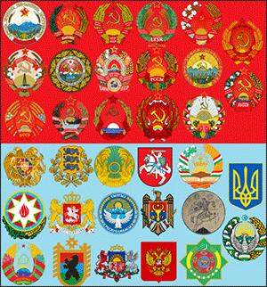소련-붕괴