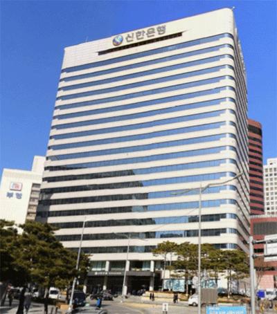 신한은행-본점-건물-은행-자산-규모-순위