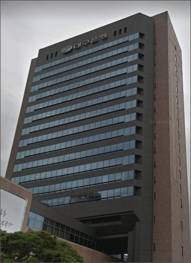DGB-대구은행-본점-건물-은행-자산-규모-순위