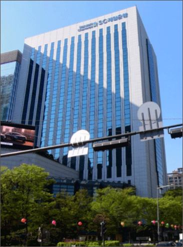 SC제일은행-본점-건물-은행-자산-규모-순위