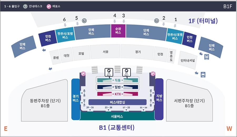 인천공항-2터미널-출국장