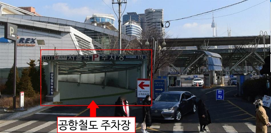 공항철도-주차장-2