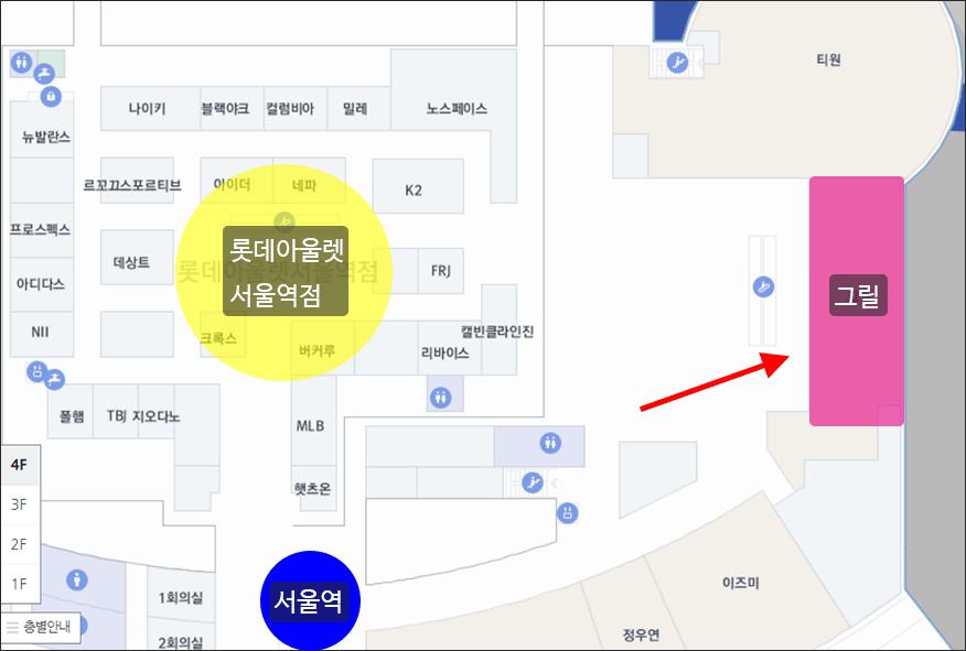 서울역-맛집-그릴-위치