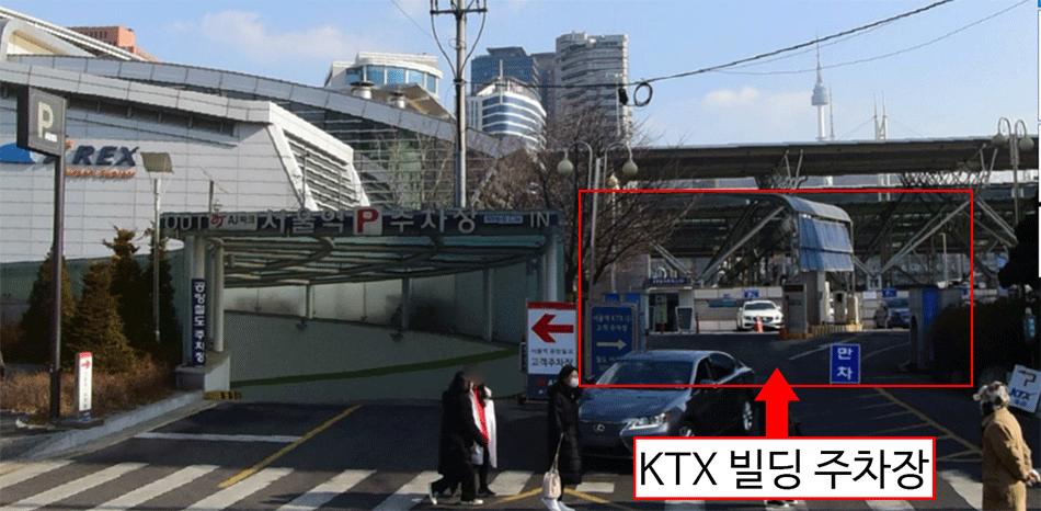 서부광장-KTX-빌딩-주차장