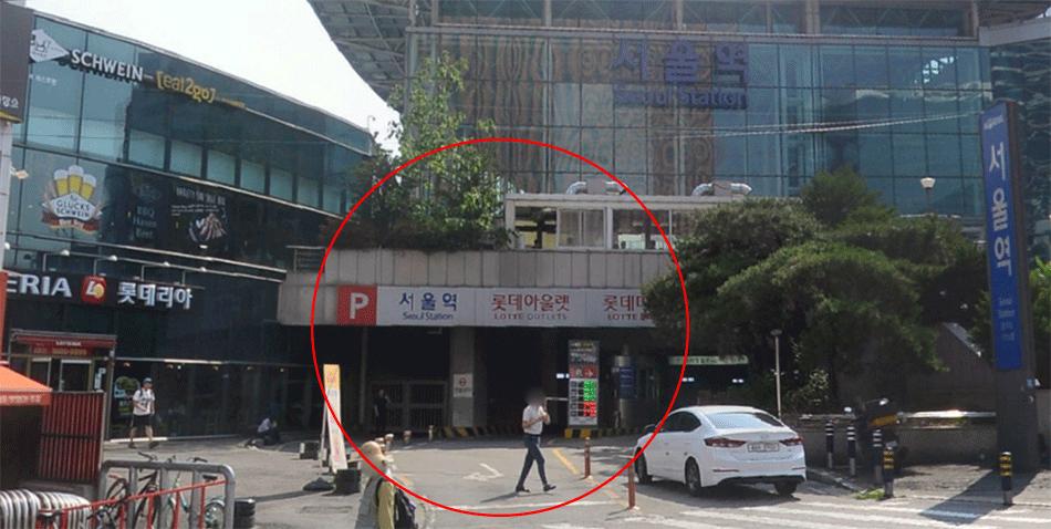서울역-롯데아울렛-주차장-1