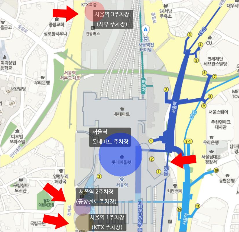 서울역-주차장-전체-지도