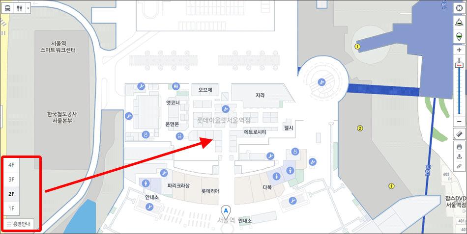 서울역 실내 지도 층별 안내