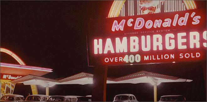 맥도날드-주가-매장-2