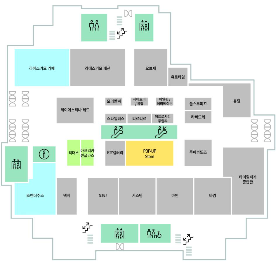 동대문 현대아울렛 1층