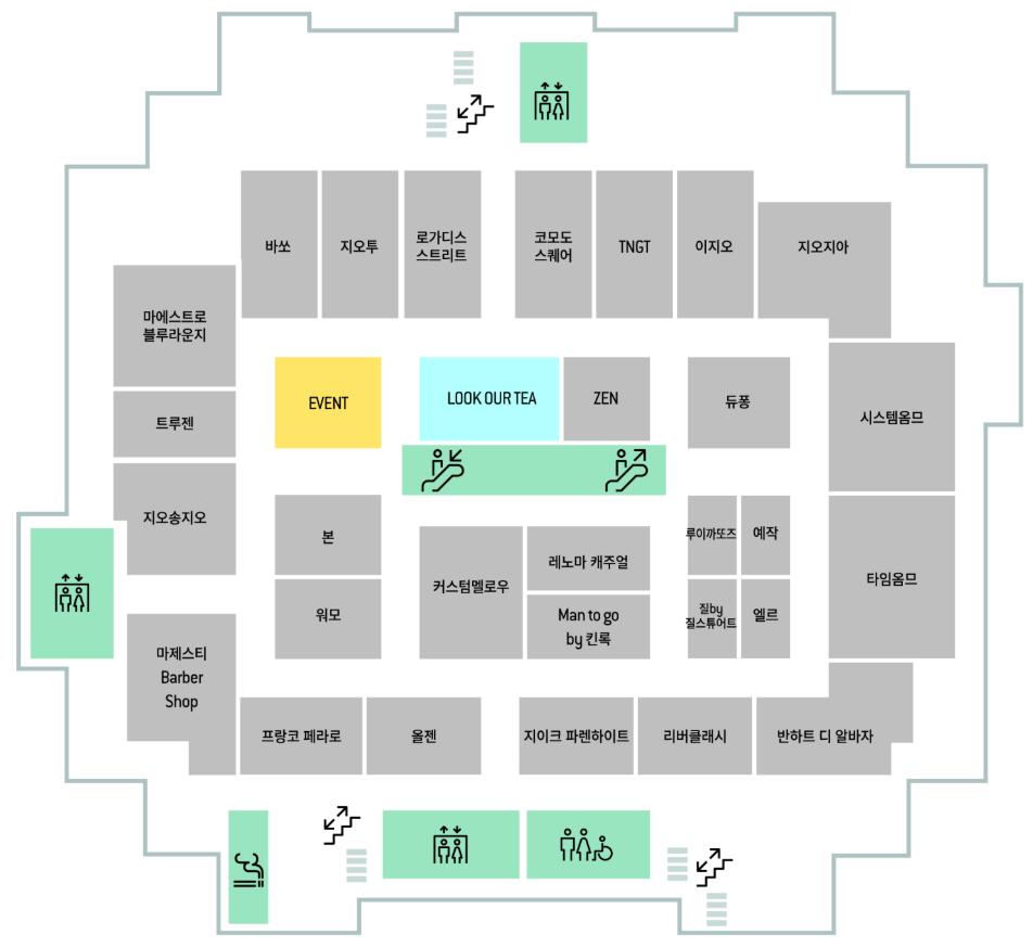동대문 현대아울렛 6층