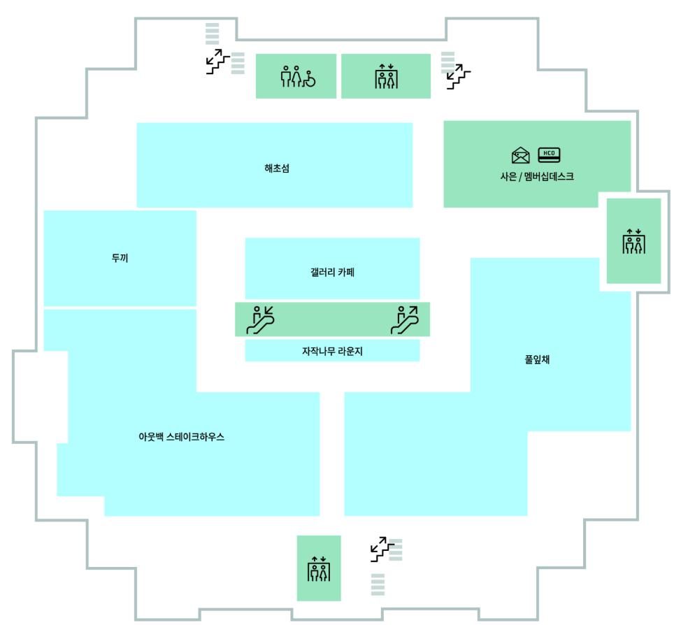 동대문 현대아울렛 9층