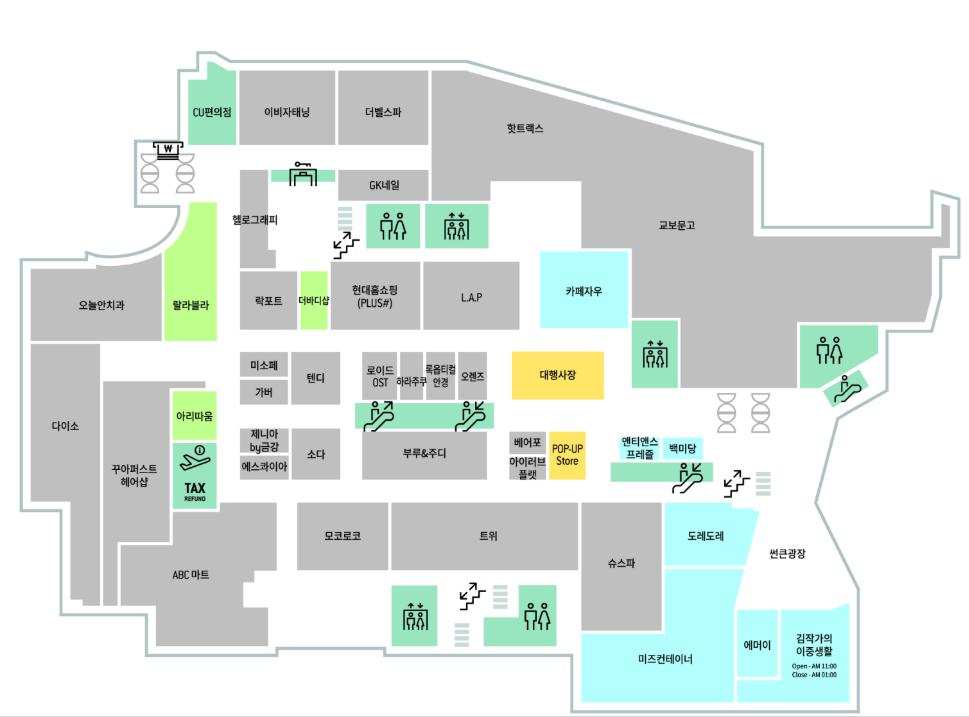 동대문 현대아울렛 지하1층
