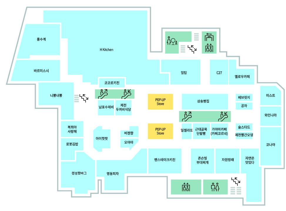 동대문 현대아울렛 지하2층