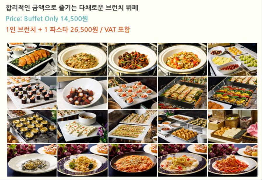 라마단 동대문 호텔 점심뷔페 1