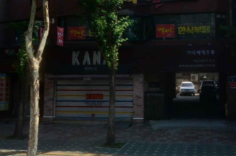 동대문 백화점 와인천국 1
