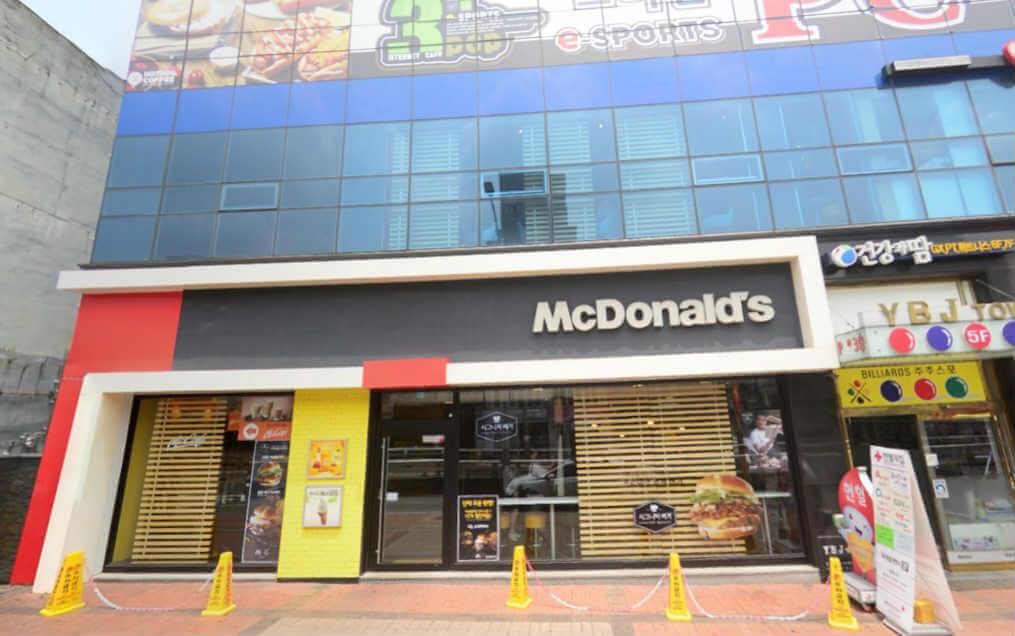 동대문 맥도날드 외대점 3