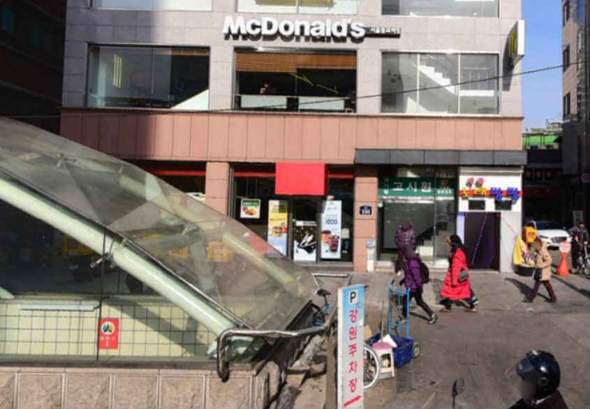 동대문 맥도날드 서울동묘역 1