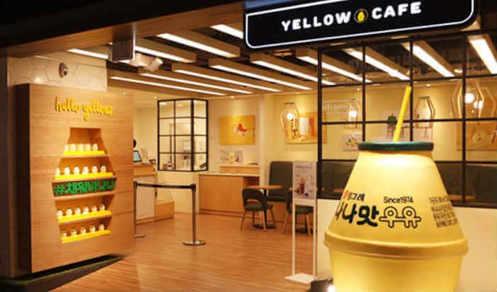 동대문 데이트 맛집 옐로우 카페