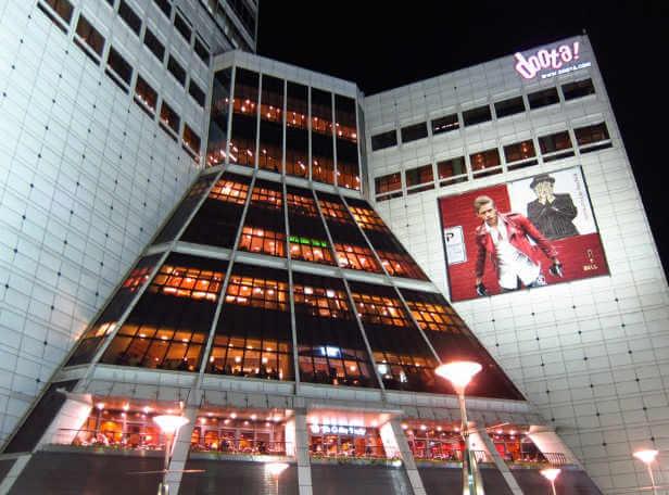 동대문 쇼핑 소매