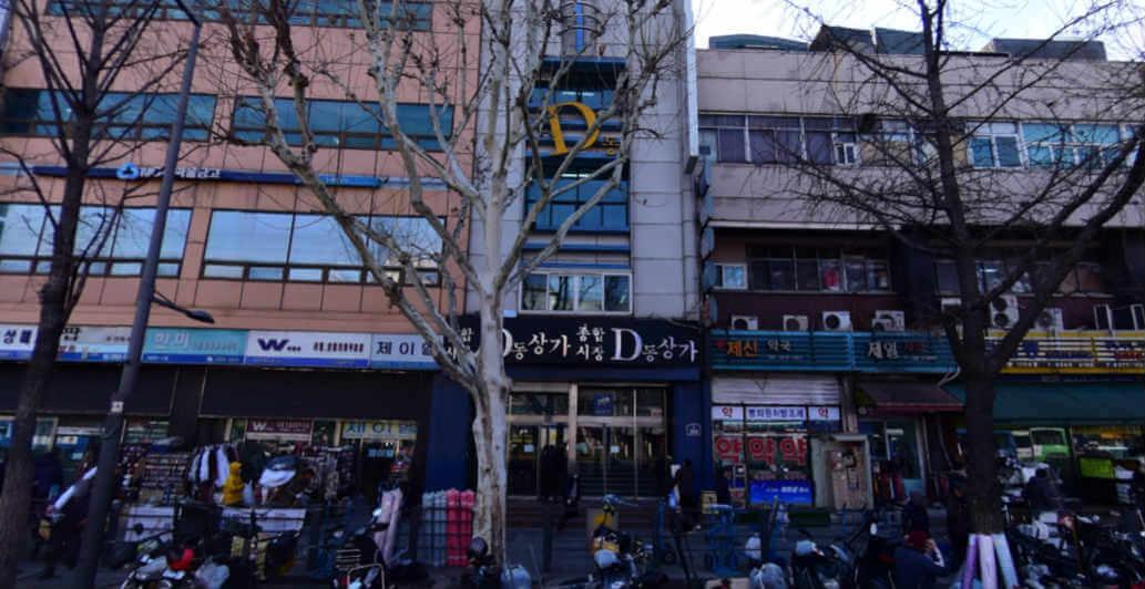 동대문 쇼핑 동대문종합시장