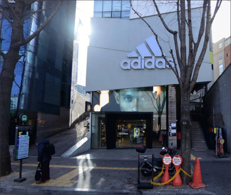 동대문-아디다스-키카-엘리웁-위치