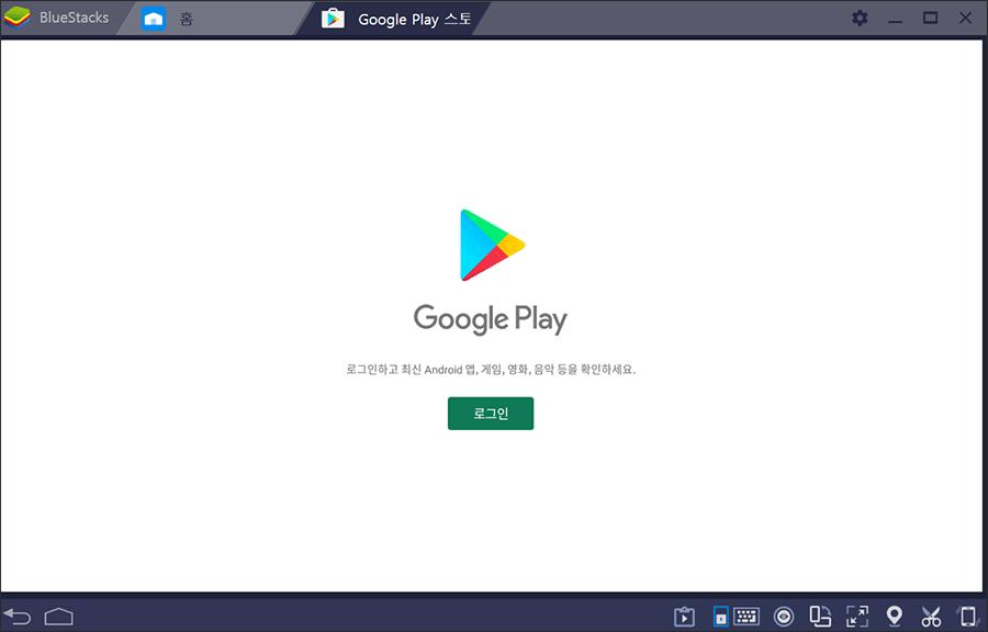 배민-PC-구글-계정-로그인