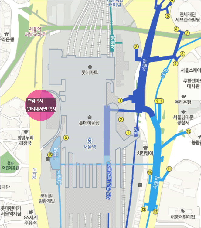 서울역-인터내셔널-모범-택시-승강장