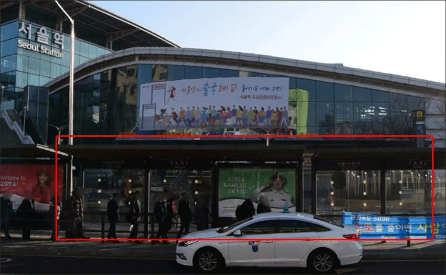 서울역-택시승차대-서부광장