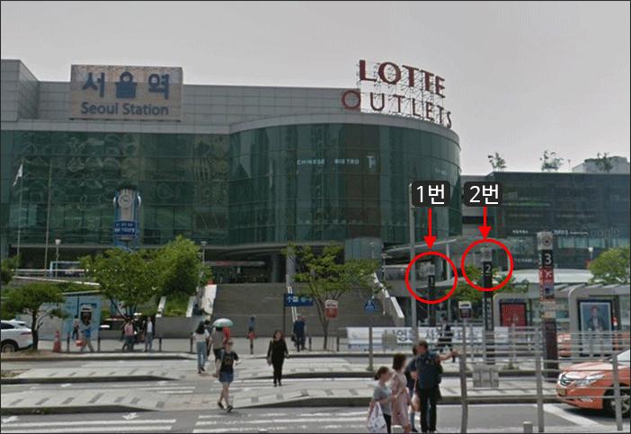서울역-택시-승강장-1번-2번-승차대