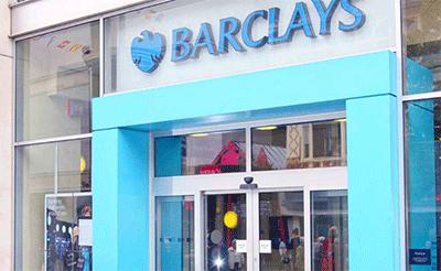 영국-은행-순위-바클레이즈-건물