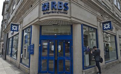 영국-RBS-은행-건물