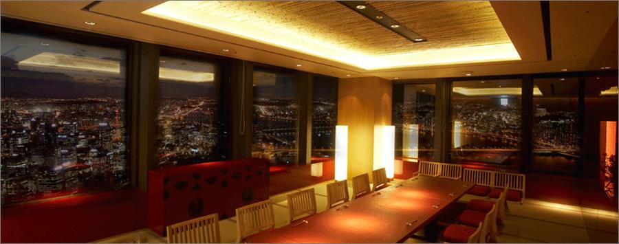 63빌딩-슈치쿠