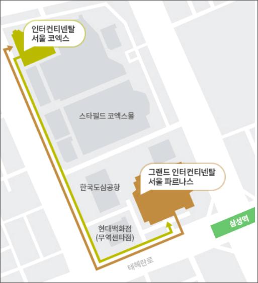 코엑스-인터컨티넨탈-호텔-위치