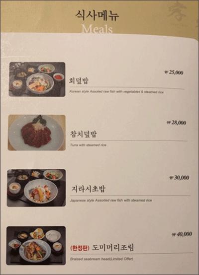 현백-코엑스-10층-스시효-2