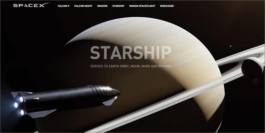 스페이스X 화성 프로젝트 1
