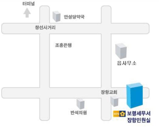 보령 세무서 서천민원실 위치 1