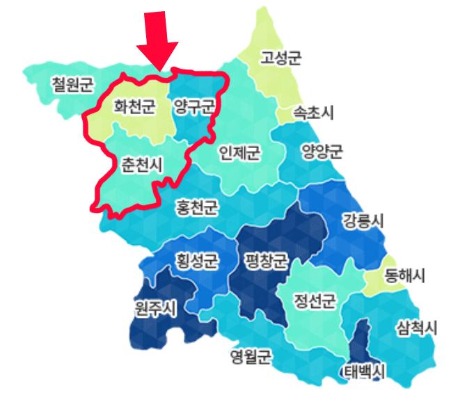 춘천 세무서 관할구역 지도 1
