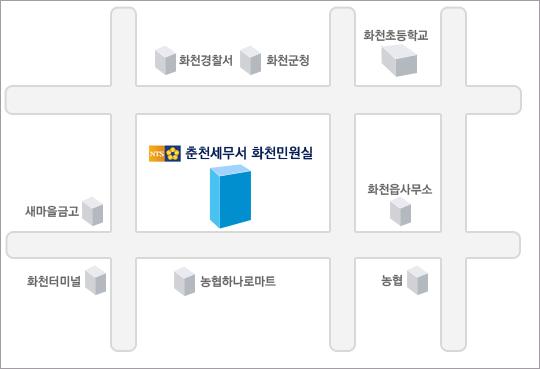 춘천 세무서 화천민원실 위치 1