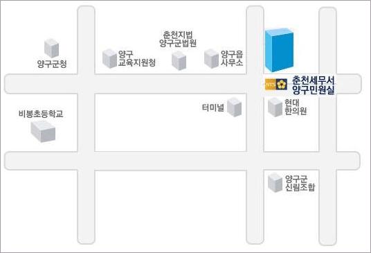 춘천 세무서 양구민원실 위치 1