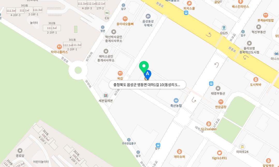 충주 세무서 충북혁신지서 위치 1