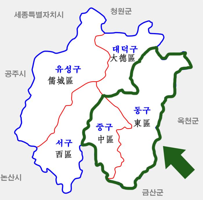 대전 세무서 관할지역 1