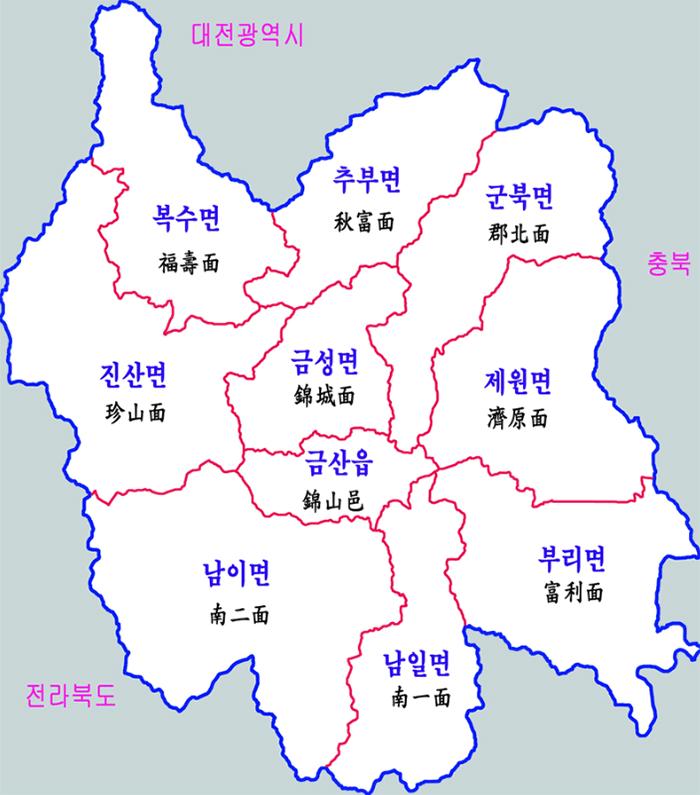 대전 세무서 관할지역 2