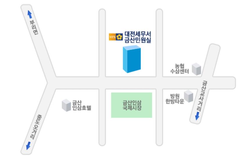 대전 세무서 금산민원실 위치 1