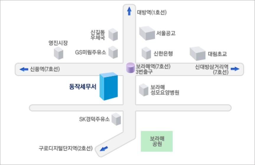 동작 세무서 지도 1