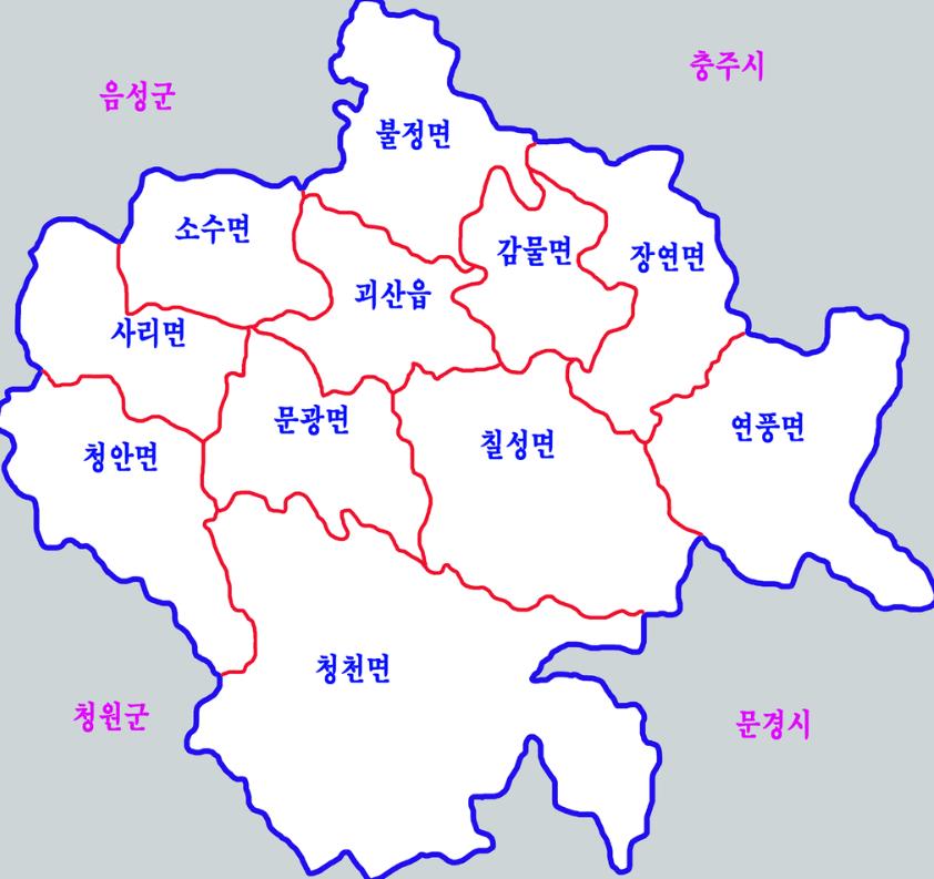 동청주 세무서 괴산군 관할지역 1