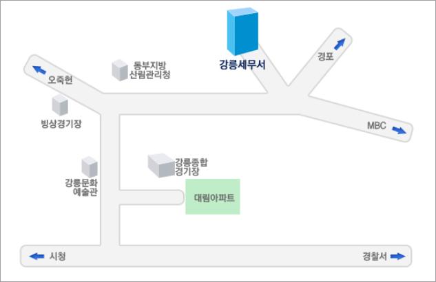강릉 세무서 위치 1