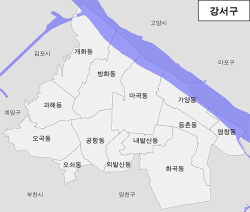 강서세무서 관할지역 1
