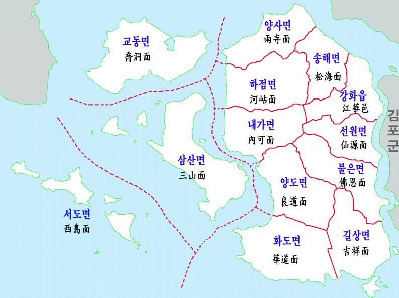 김포 세무서 강화군 관할지역 1