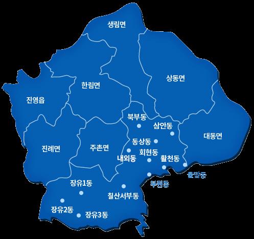 김해세무서 관할지역 2