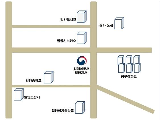 김해 세무서 위치 1